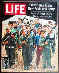 Why is the United States financing the conscription of Armies of Arab children by the UnitedNations?