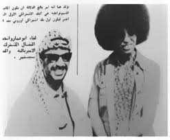 Arafat and Angela Davis
