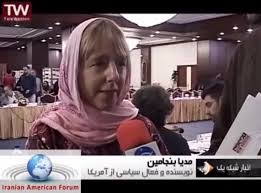 codepink in Iran 2