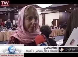 Medea Benjamin in Iran