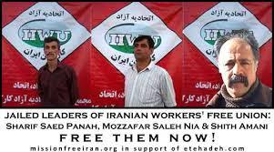 Iran jail Iranian Union leaders