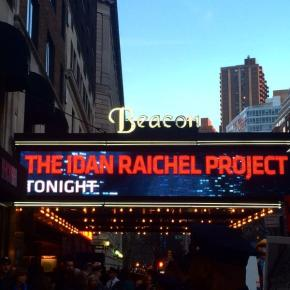 "BDS FAIL – Protest Against Idan Raichel Project Concert in NYC… | now listen to ""Mon Amour"""