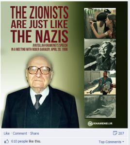 khamenei-facebook-holocaust-garaudy