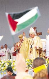 Pope John Paul - Bethleham - arafat