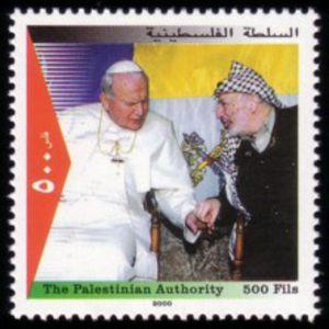 Pope-Yasser-Arafat-holding-hands -stamp
