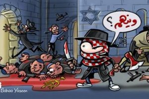 Palestinian cartoonn celebrating slaughter of Jews