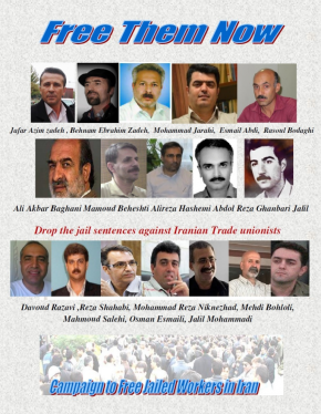 Iran Arrests Labor Leaders In Advance of International Worker's Day | 230 people were arrested in peaceful labor protests between March 2014 to March2015