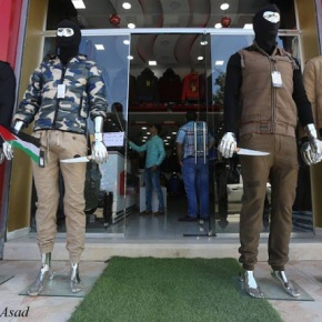 Gaza | Mannequins outside clothing store
