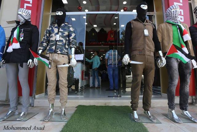 knives mannequins GAZA