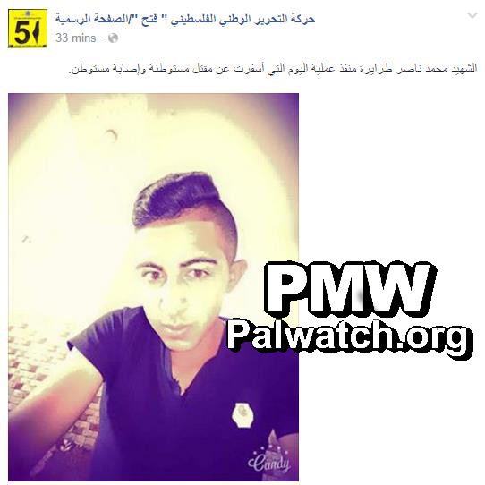 FATAH Facebook killer_of_girl.jpg