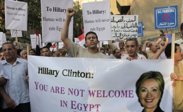 egypt-hillary-not-welcome-banner