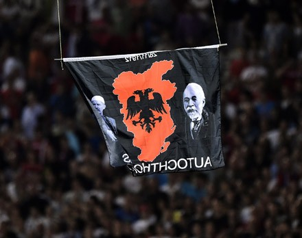 greater albania flag