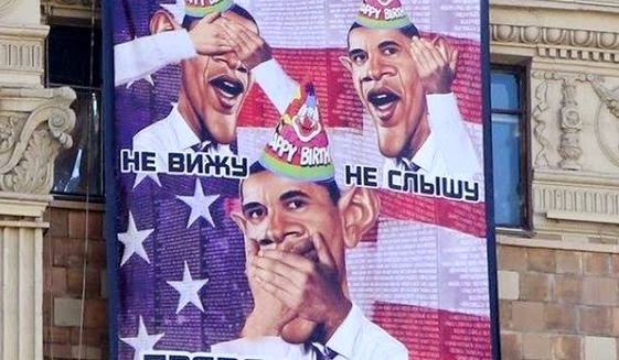 obama-see-no-evil-hear-no-evil-russian