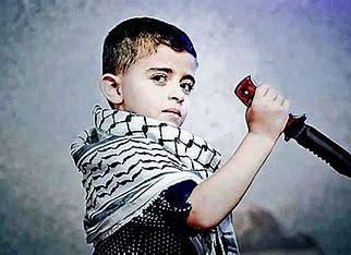 Palestinian boy with knife
