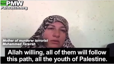 Palestinian Mother of Muhammad Taraireh