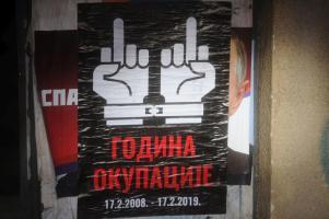 Kosovo Protest Poster 1