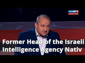 Ex-Israeli Intelligence Chief – Yakov Kedmi – Exposes Croatian & German Genocide Against Serbs, Roma, and Jews, and Influx of Islamic Terrorists into Bosnia  [VIDEO – Russian with English subsitles]