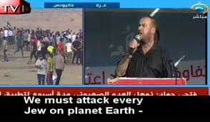 Hamas - we must attack every jew on the planet - Fathi Hammad