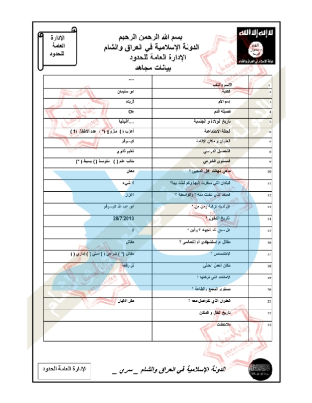 ISIS registration document