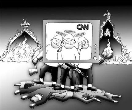 kosovo CNN cartoon albanian-terror