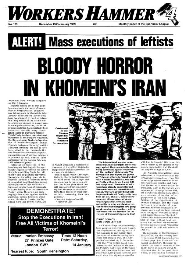 iran mass execution of marxists - workers hammer-p1-1 (2)