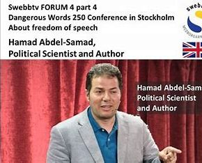 Freedom of Speech | Hamed Abdel Samad, Political Scientist and Author